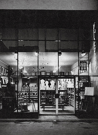 河内洋画材料店のDNA