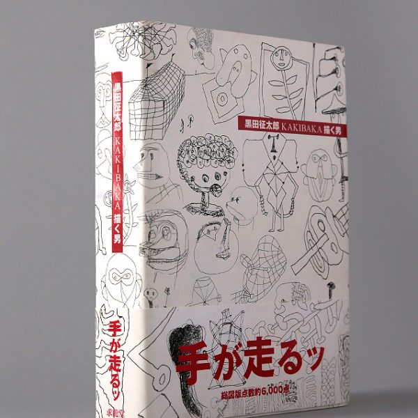 book_0500