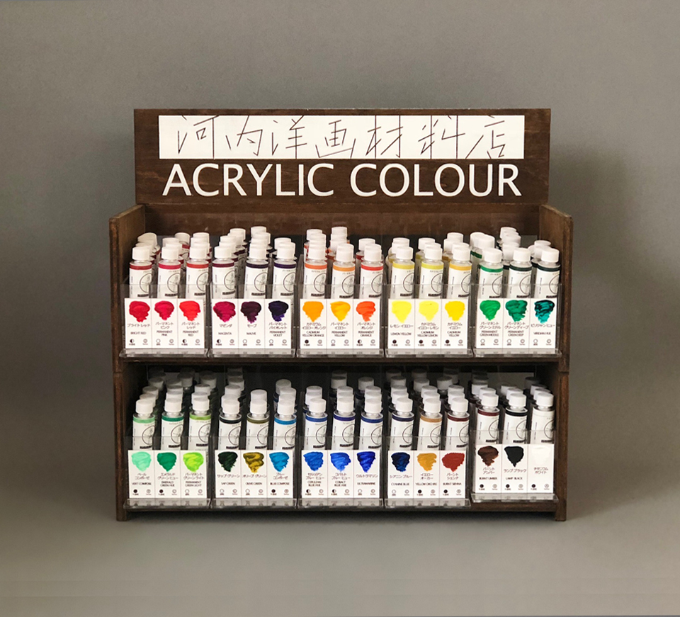 ACRYLIC COLOUR